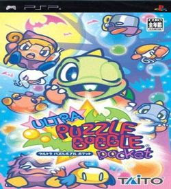 Download Ultra Puzzle Bobble Pocket Japan Game PSP for Android - www.pollogames.com