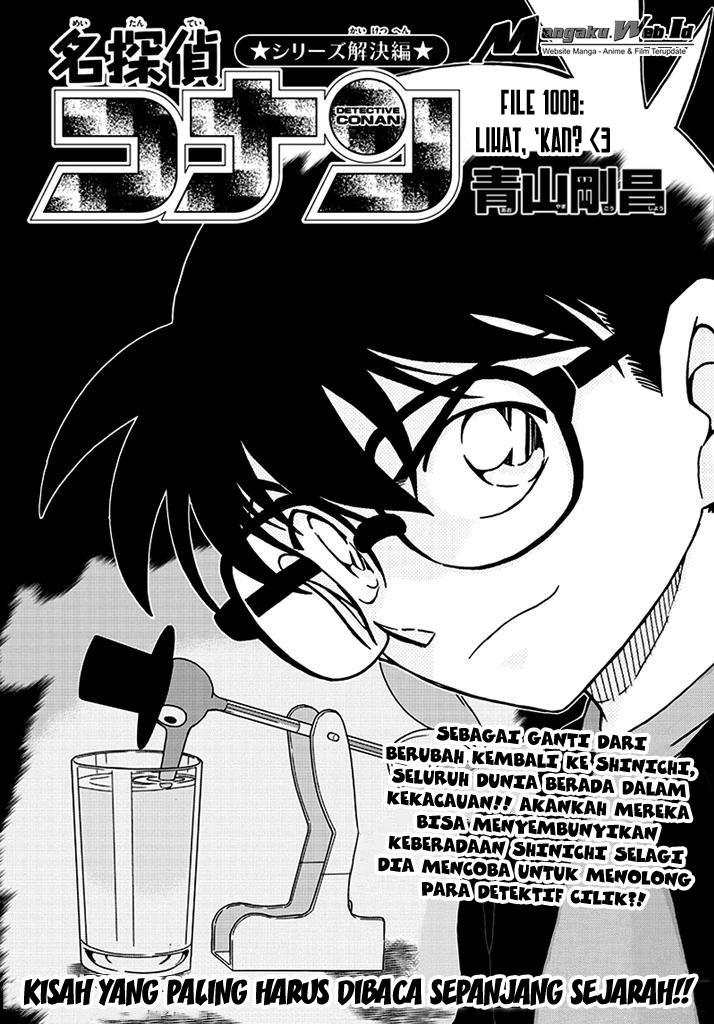 1008 001 Detective Conan z1008   Lihat