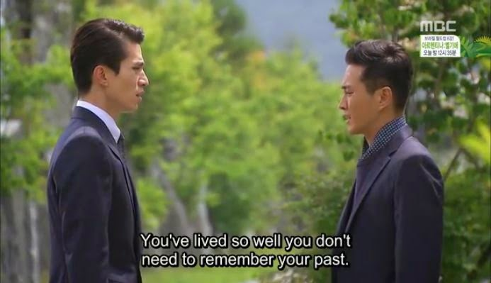Hotel King EP 25