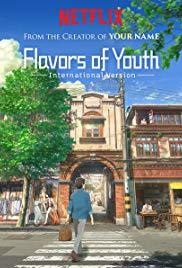 Watch Flavours of Youth Online Free 2018 Putlocker