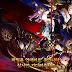Review Game Seven Knight for Kakao Server Korea Selatan