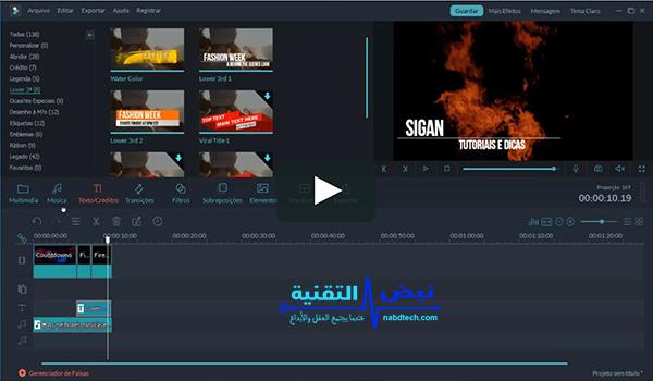 تحميل تطبيق فيلمورا 2019 تطبيق لمونتاج الفيديوهات