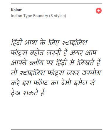 stylish kalam web fonts