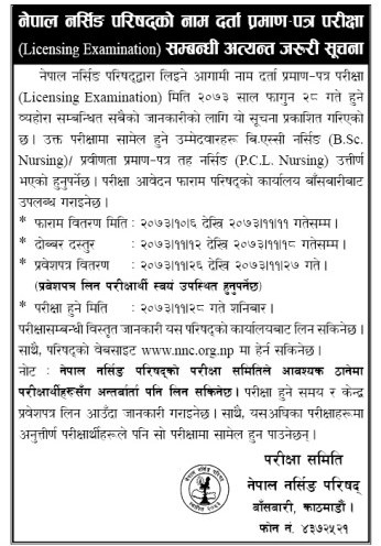 Nepal Nursing Councial Licensing Exam notice 2073