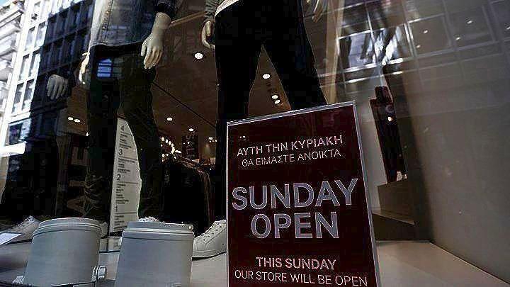 Ανοιχτά σήμερα όλα τα εμπορικά καταστήματα