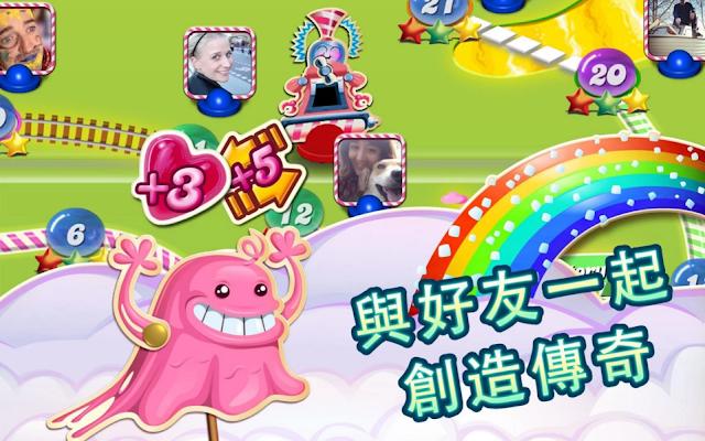 糖果傳奇 Candy Crush Saga App