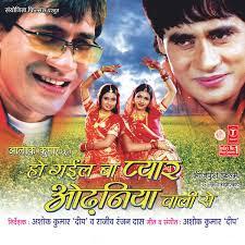 Ho Gaueel Pyar Odhaniya wali se