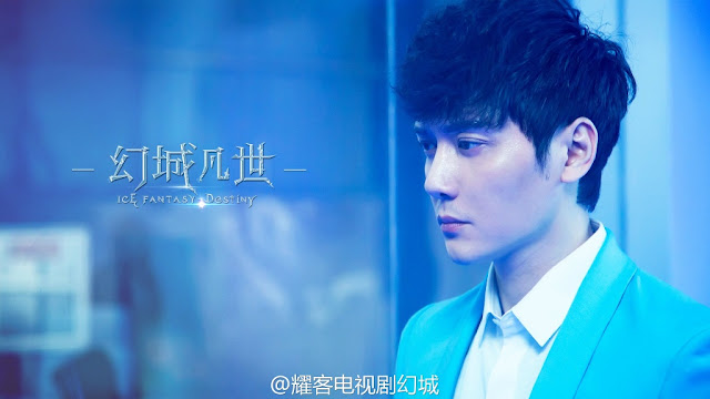 Ice Fantasy Destiny Feng Shao Feng