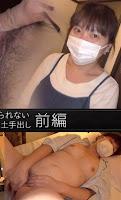 Jukujo-club 7544 熟女倶楽部 7544 「年頃の娘さんには絶対に見せられない。46歳シングルマザーに生ハメ土手出し」前編