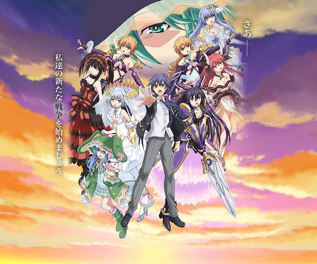 Download [Anime Ost] Date A Live Ⅲ (Opening & Ending) [Completed]