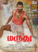 Marudhu Movie New Release Posters
