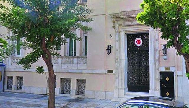 Γιατί η Άγκυρα άλλαξε πρέσβη στην Αθήνα