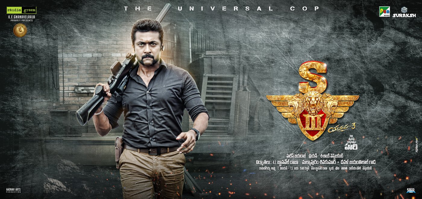 Singam 3 Telugu wallpapers-HQ-Photo-5