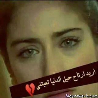 صورة بنت تعيط