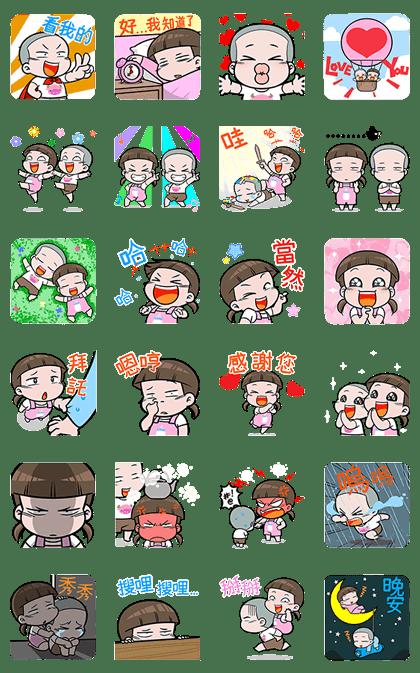 NomYen & HuaKrien Pop-Up Stickers 2