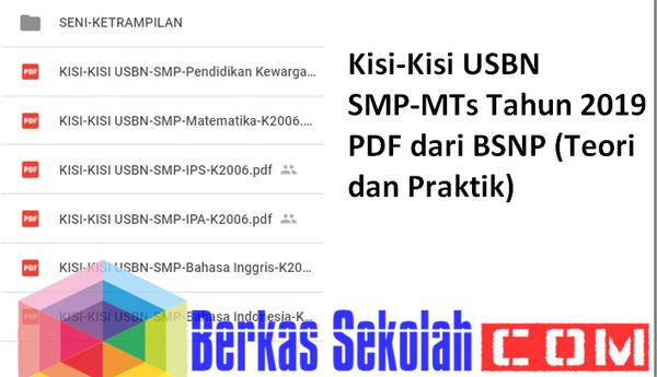Kisi-Kisi USBN SMP-MTs Tahun 2019 PDF dari BSNP (Teori dan Praktik)