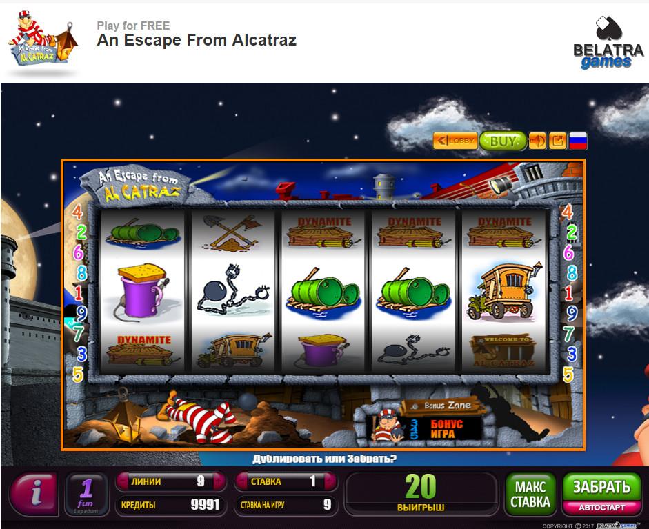 симуляторы игровых автоматов an escape from alcatraz