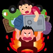 火事場の馬鹿力のイラスト(男性)
