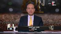 برنامج كل يوم حلقة الاحد 4-12-2016 مع عمرو اديب