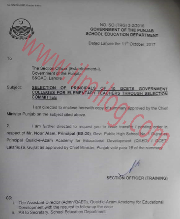 selection-of-principals-of-10-gcets-through-selection-committee-QAED-lahore