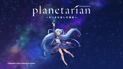 Download Planetarian: Chiisana Hoshi no Yume BD Subtitle Indonesia