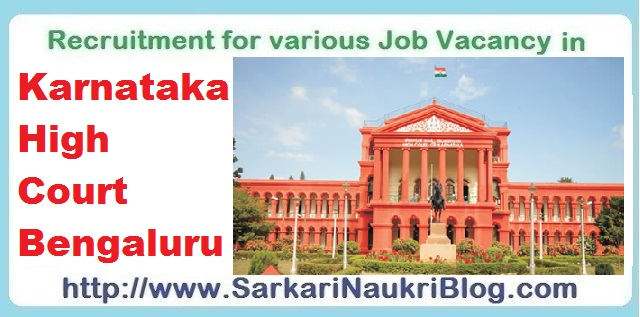 Naukri  recruitment by Karnataka High Court