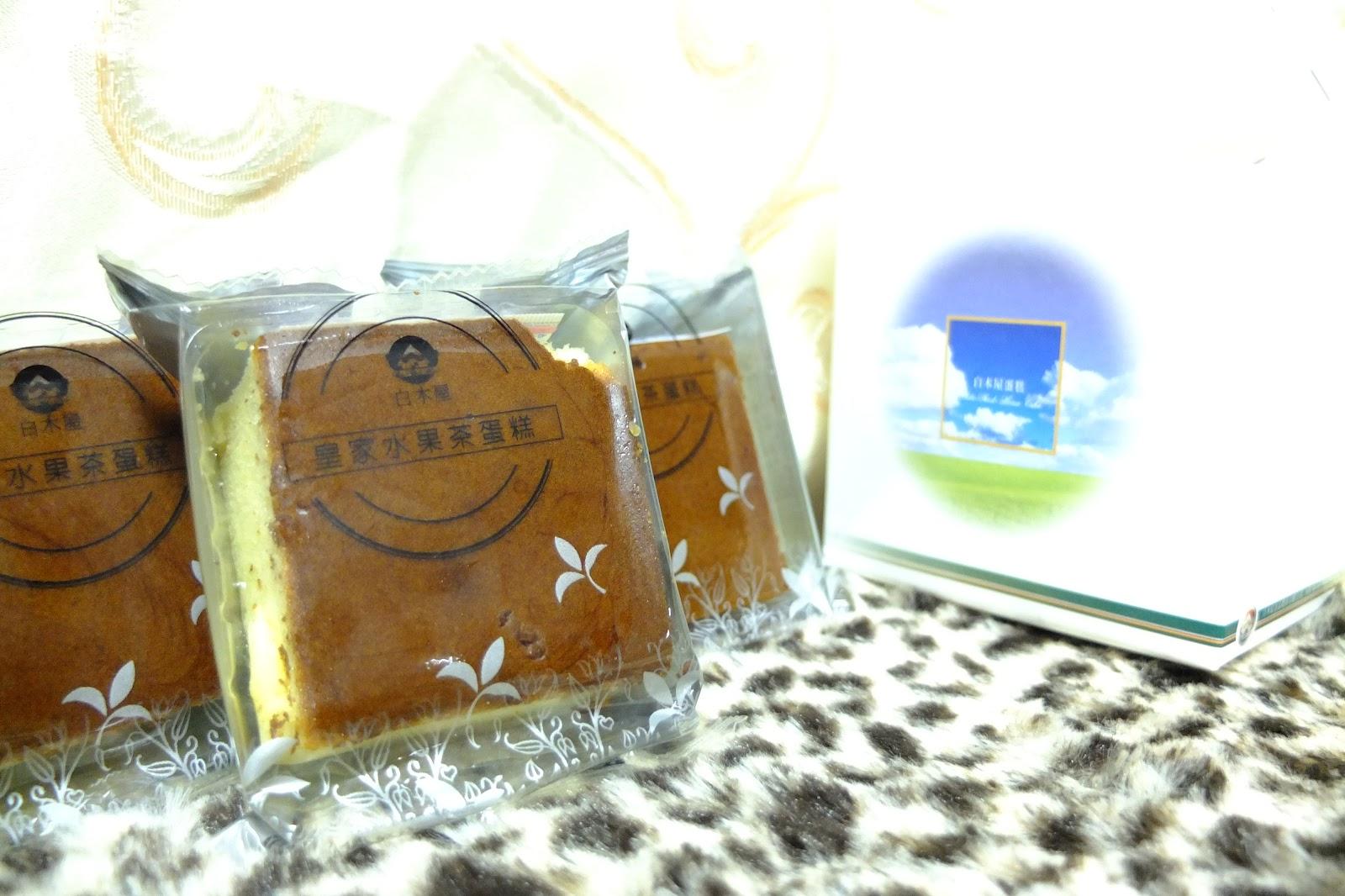 自然系兒童寫真: 彌月蛋糕試吃 臺北/新竹/臺中/宅配
