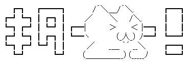 出会い系のイメージ
