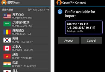 易聯Ovpn APK / APP 下載,Easy Ovpn 可下載日本、韓國 Play商站的 APP (OpenVPN軟體插件)