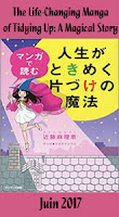 http://blog.mangaconseil.com/2017/05/a-paraitre-usa-life-changing-manga-of.html