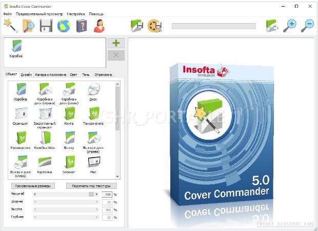 Insofta Cover Commander - Phần mềm tạo bìa sách đơn giản và chuyên nghiệp 2018