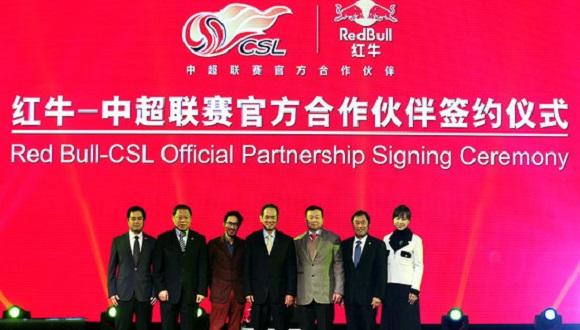Las alas de Red Bull le llevan a la Liga china