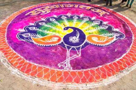 sanskar bharti rangoli design images