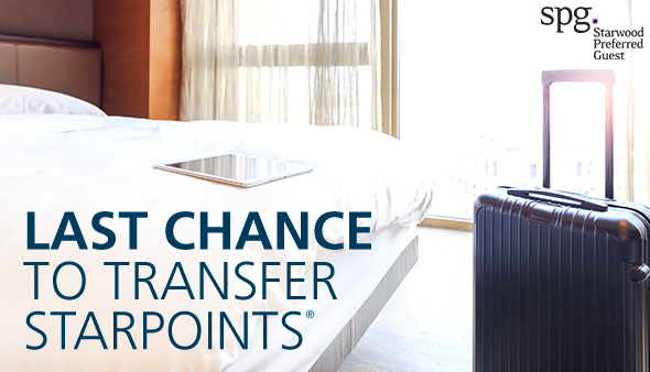 Last Chance to Transfer SPG Starpoints to Amtrak Guest Rewards Points by July 31, 2018