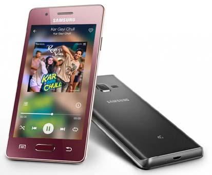 Spesifikasi dan Harga Samsung Z2 Terbaru, Ponsel Android Tizen 4G 800 Ribuan