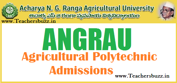 #angrau #agriculture #polytechnic admission 2018,acharya ng ranga agricultural admissions 2018,online application form,last date apply online,results,merit list,counselling dates