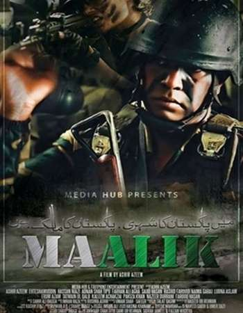 Poster Of Maalik 2016 Pakistani 650MB HDRip 720p ESubs HEVC Watch Online Free Download downloadhub.in