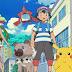 Prévia de Pokémon SM 016 - Um Tiny Trio em uma Grande Aventura!