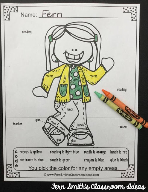 FERN'S FREEBIE FRIDAY ~ TWO COLOR BY CODE BACK TO SCHOOL VOCABULARY WORKSHEETS
