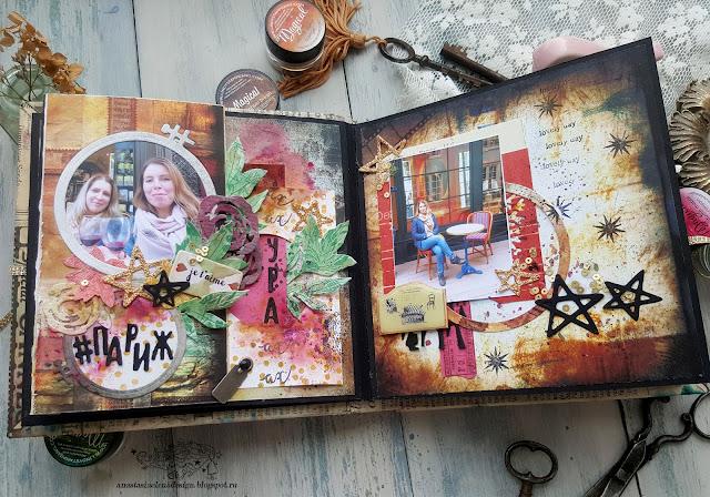 @nastyalena #album #mixedmedia #scrapbooking