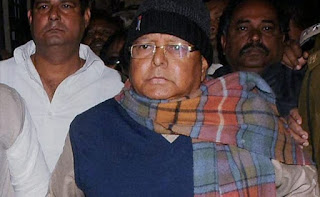 dissision-on-lalu-bail-pending