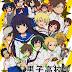 Danshi Koukousei no Nichijou Special BD 1-7 [BATCH] Sub Indo