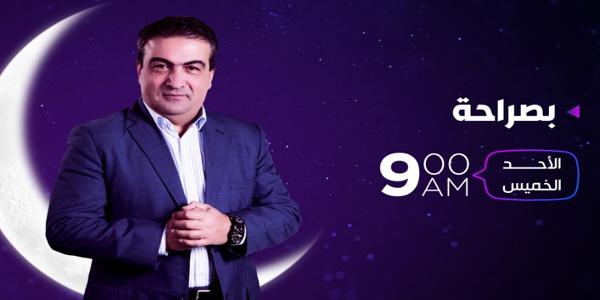 برامج قناة عمان تى فى