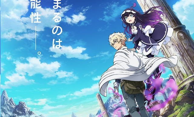 Ver Infinite Dendrogram Infinite Dendrogram - Capítulo 2