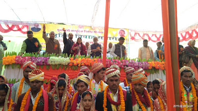 Chief Minister Marriage Event Uttar Pradesh