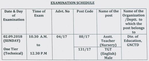 image : DSSSB TGT English Exam Schedule 2018 @ TeachMatters