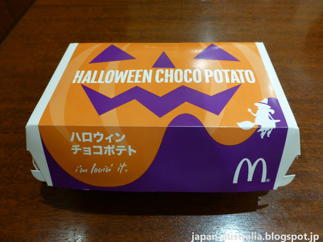 Halloween Choco Potato Box