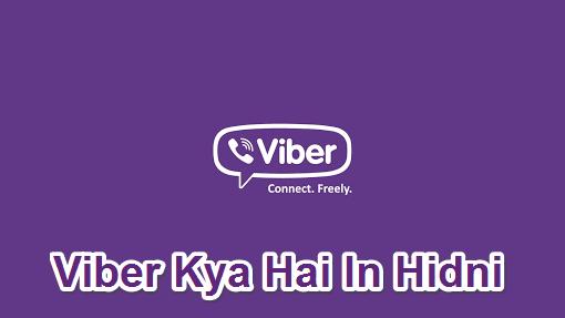 viber-kya-hai