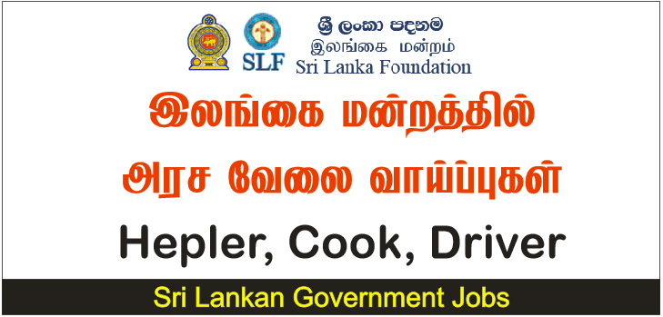 Sri Lanka Foundation - Government Vacancies • Find Jobs