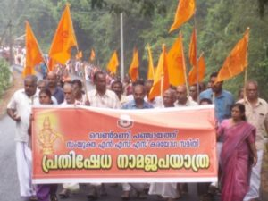 CPM Goons Vandalise Hindu Temple, Attack Devotees in Kerala